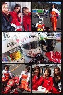 $ガールズレーシングクラブ幸田-image