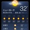 暑すぎ…。の画像