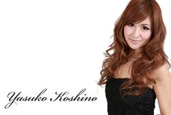 $越野矢素子のブログ