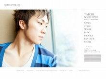 $早乙女太一オフィシャルブログPowered by Ameba