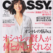 CLASSY(クラッ…