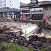 草津温泉の画像