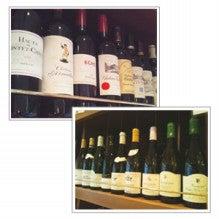 プティットメゾンのおいしいワイン生活
