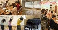 Studio PAP