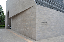 長谷建築設計事務所のスタッフブログ-外観2