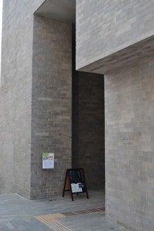 長谷建築設計事務所のスタッフブログ-アプローチ2