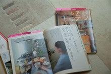 オーダーキッチンJPのブログ