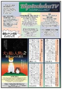 daybook event information