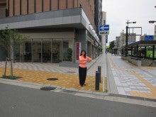 浜松駅から徒歩5分、アーユルヴェーダサロン「きょうのほしひかり」