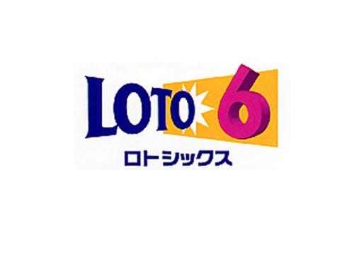 6 速報 ロト