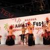HAWAI'I FESTIVAL 2013 明日出演の画像