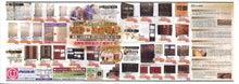 内山家具 スタッフブログ-20130530号絶品A左