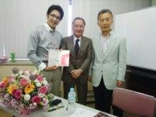 夢ある 倉橋歯科医院のブログ-DSC_0336.jpg