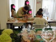 $Atelier RIN Hitomi's Blog-コレットフェスタ