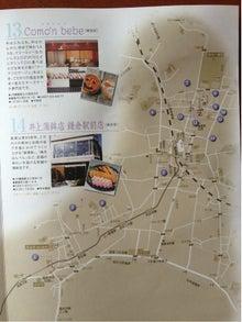 Como'n bebe KAMAKURA  水口喜子 Blog-attachment00.jpg