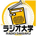 bayfm78/ラジオ大学カメラ学部カメラ学科