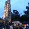 反射炉ホタルコンサート 様子の画像