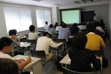 【貞友会】勉強会のお知らせ