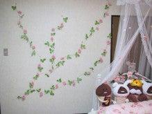 小林歩佳オフィシャルブログ「AYUYUN HAPPY」Powered by Ameba-2013-05-31_08.08.52.jpg