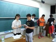 スポーツ栄養士 森聡子のブログ