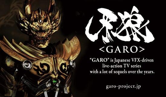 $GARO PROJECT 牙狼<GARO>最新情報-GARO JapanExpo