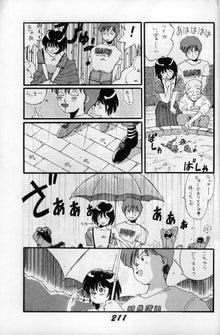 $デジタルキッズアーカイブ