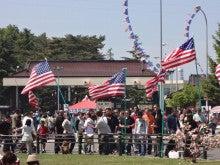 軍事マニアの旅行記-americanday