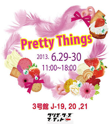 ☆ Puamelia ☆ -Pretty Things クリマ用バナー