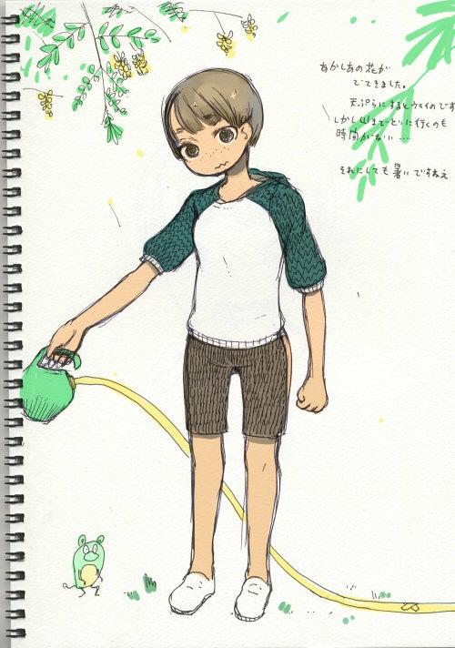 ☆-日記1