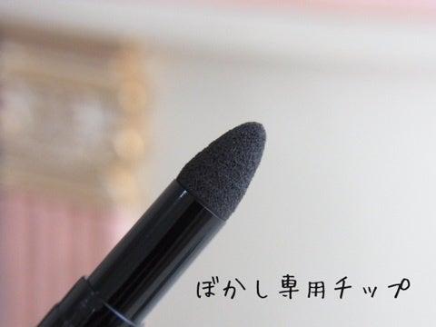 竹中一江オフィシャルブログ「La vie heureuse」by Ameba-image