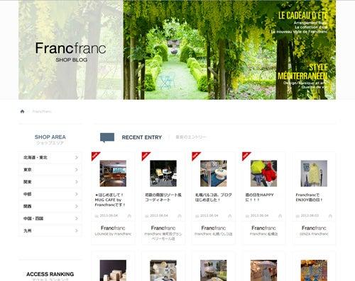 Francfranc Official Blog-Shopblog
