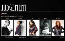 ★★★4C crew(フォーシークルー)★★★★
