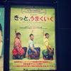インド映画「きっと、うまくいく」の画像