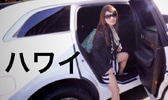 $HitMe(′З`)-HAWAII