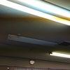 オフィス・事務所の天井蛍光灯の修理、安定器の交換@千代田区麹町の画像