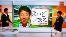 NHK Sportsプラスの山野孝義さん...