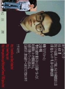 ちぇんふーのブログ-ファイル11250001.jpg