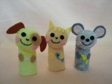 $Handmade glove  puppet          フェルトで指人形-おおきなかぶ