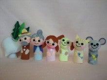 $Handmade glove  puppet          フェルトで指人形-おおきなかぶ民謡
