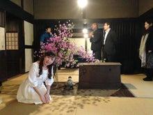 $美肌と心のサロン ~ドクターリセラノーファンデーション城嶋杏香ブログ~