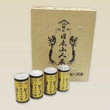 日本山人参茶(缶茶)