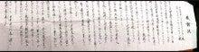 衆議院議員 岸 信夫 オフィシャルブログ「の・ぶ・ろ・ぐ」Powered by Ameba