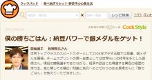 $長塚智広オフィシャルブログ「ダッシュ長塚のsave the earth 」Powered by Ameba