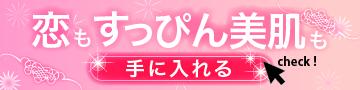 愛される9つの法則 佐々木由起のブログ-sawa化粧品
