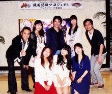 沢井小次郎オフィシャルブログ「PUNKY HOLLYWOOD」by Ameba
