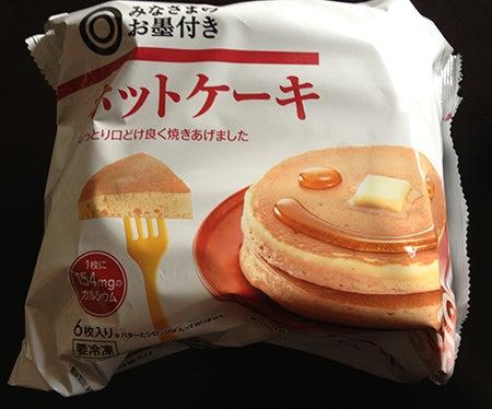 Pancakeholicのブログ-みなさまのお墨付きホットケーキ パッケージ