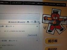 うーろんのスタッフブログ