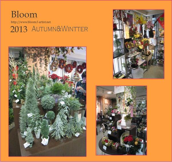 Bloomの花空間