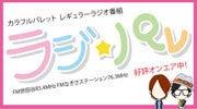$Yu-ki Officlal Blog[冬は必ず春となる☆]