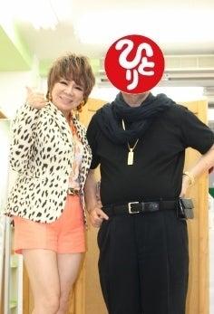 メルマガ「斎藤一人柴村恵美子会」大好評ご感想♪|斎藤一人 ...